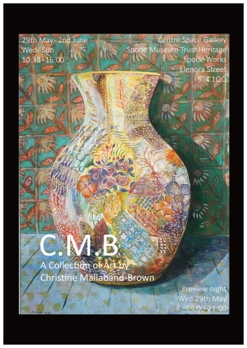 a4 cmb poster low